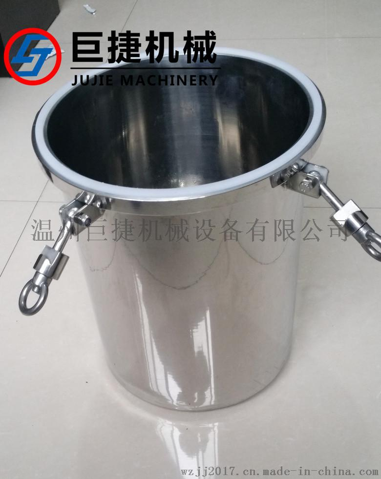 不鏽鋼人孔桶 壓力人孔桶 不鏽鋼物料轉運桶 304人孔桶 衛生級人孔桶729033105