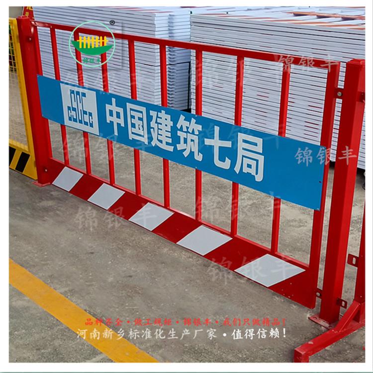 中建七局红色格栅供应商厂家电话,新乡锦银丰.jpg