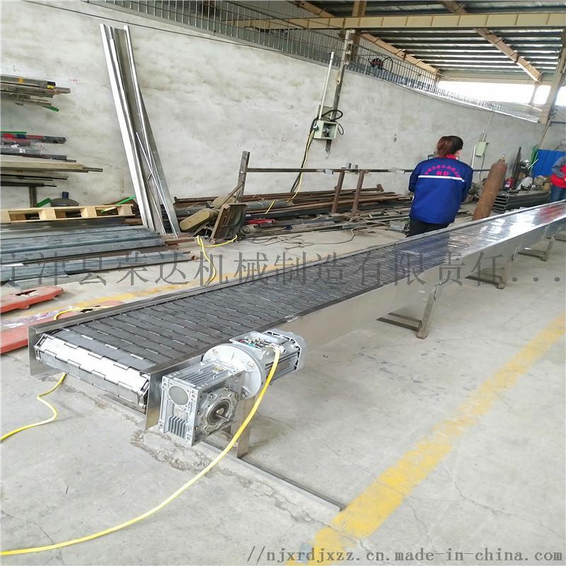 7米链板输送机7.jpg