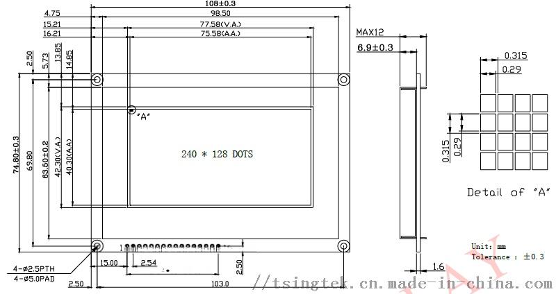 3.5寸屏 240128点阵 -40度OLED屏66814382