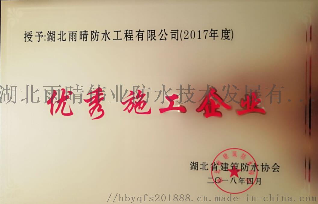 矽基有機矽防水抗滲劑廣東優質供應商用量少效果好89723875