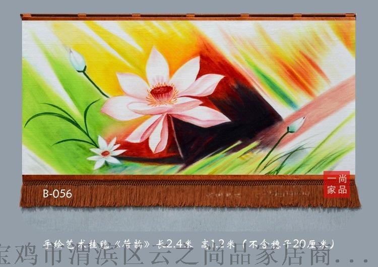 荷韵 HC -Z T .jpg