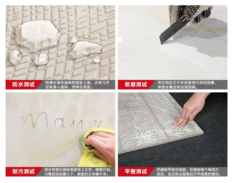 金剛石瓷磚-9B912_20.jpg