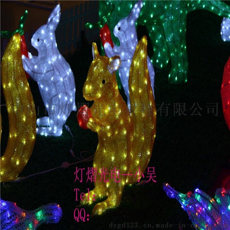 廠家定製滴膠動物燈 3D小松鼠造型燈 公園裝飾燈783029545