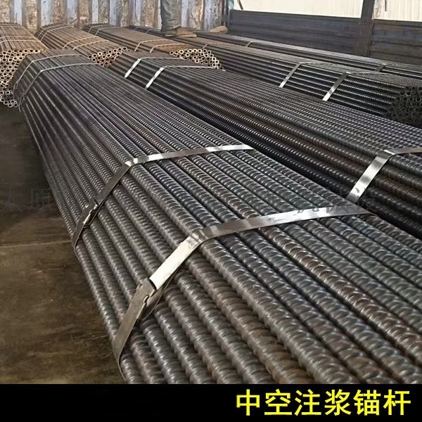 32型中空锚杆内蒙东胜隧道超前支护中空锚杆