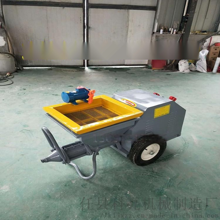 小型水泥砂漿噴漿機噴砂漿比人工抹灰能快多少765677332