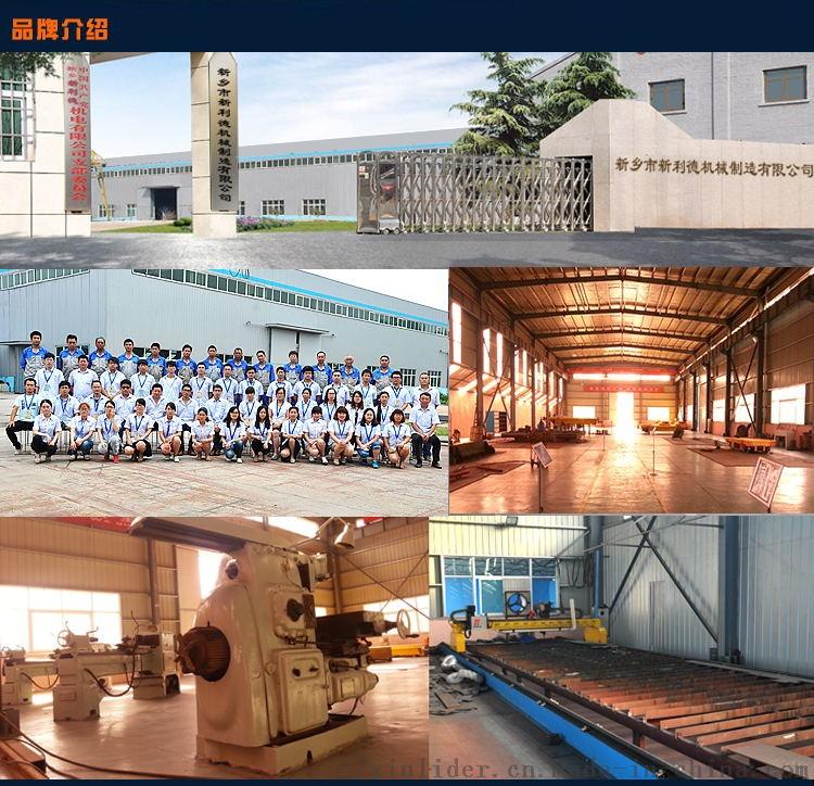 网页大图版式-钢包车6t_07_看图王 - 副本.jpg