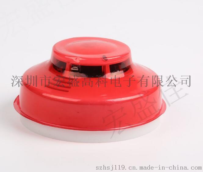 JTY-GF-TX6190 獨立式光電感煙火災探測報警器1