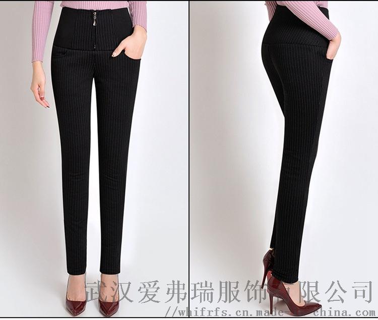 羽绒裤女外穿 (194).jpg