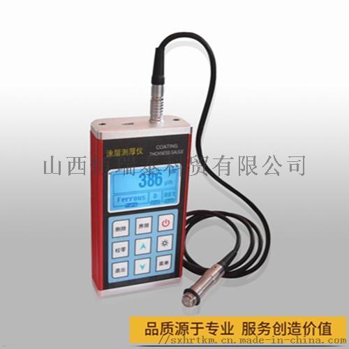 HRT-800-3.jpg