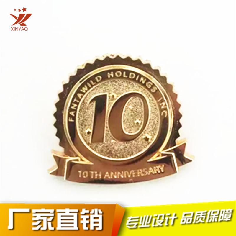 定制金属徽章 企业公司周年活动勋章纪念章 胸章定做786964235