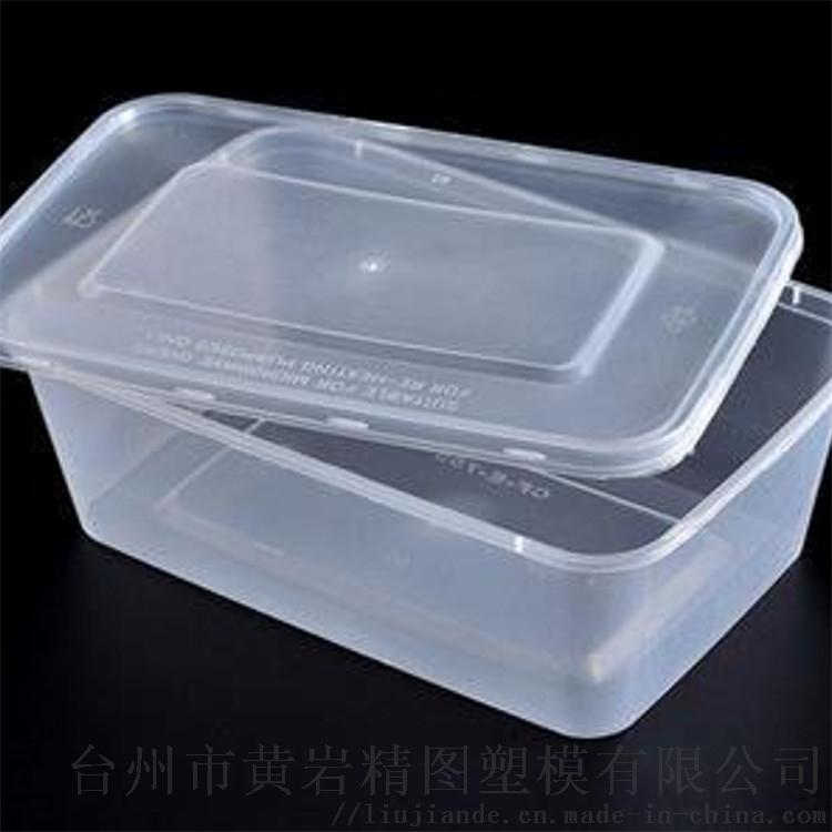 快餐盒 (3).jpg