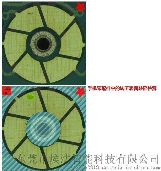 专业缺陷检测深度学习软件,机器视觉外观检测软件97057165