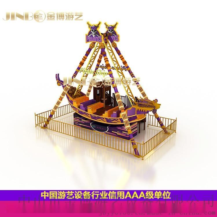 海盜船 (1)