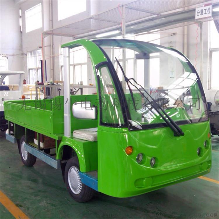 江苏电动货车