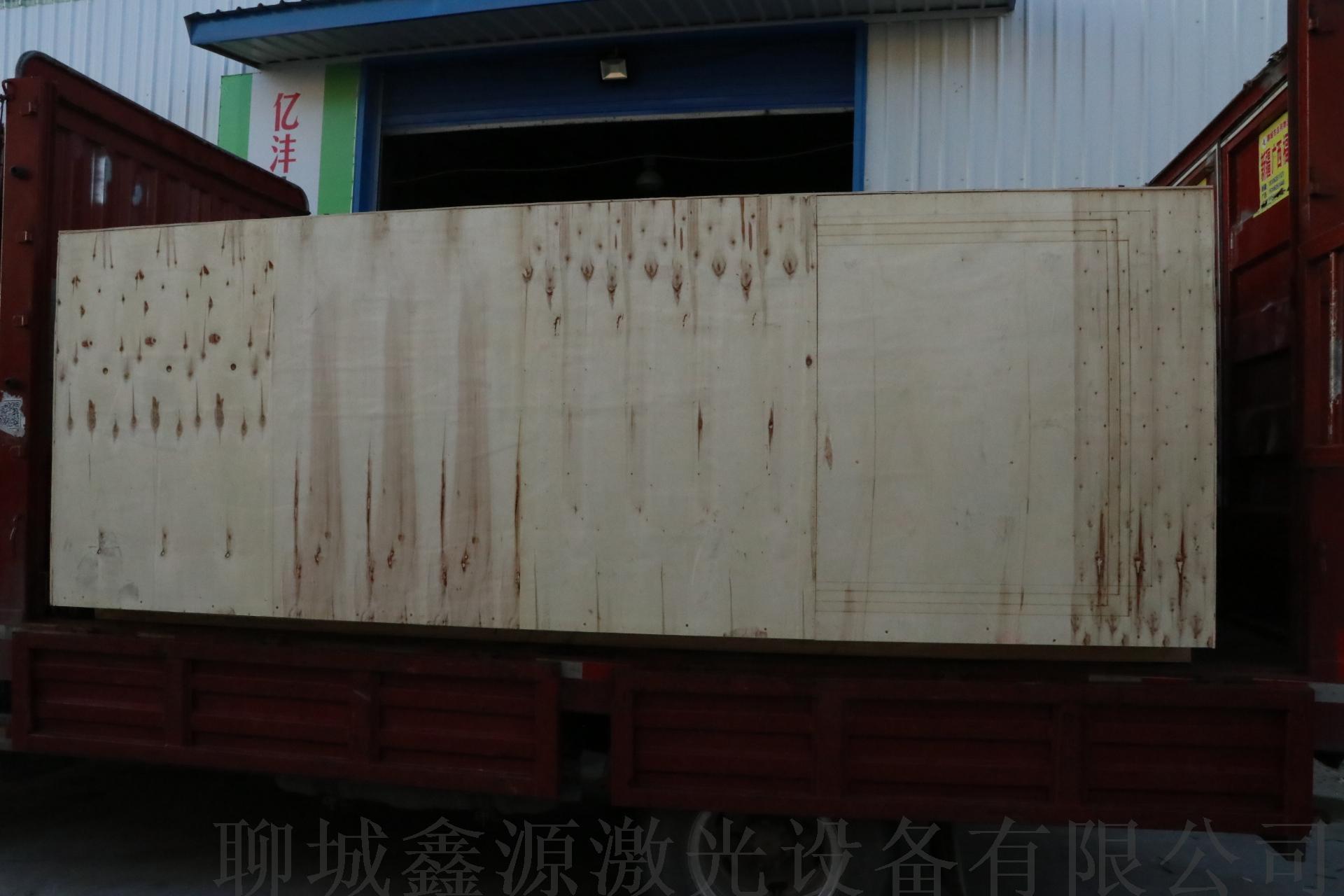 木质包装.JPG