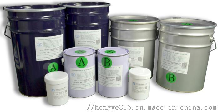 液体硅胶最新价格液体硅胶多少钱一公斤86765045