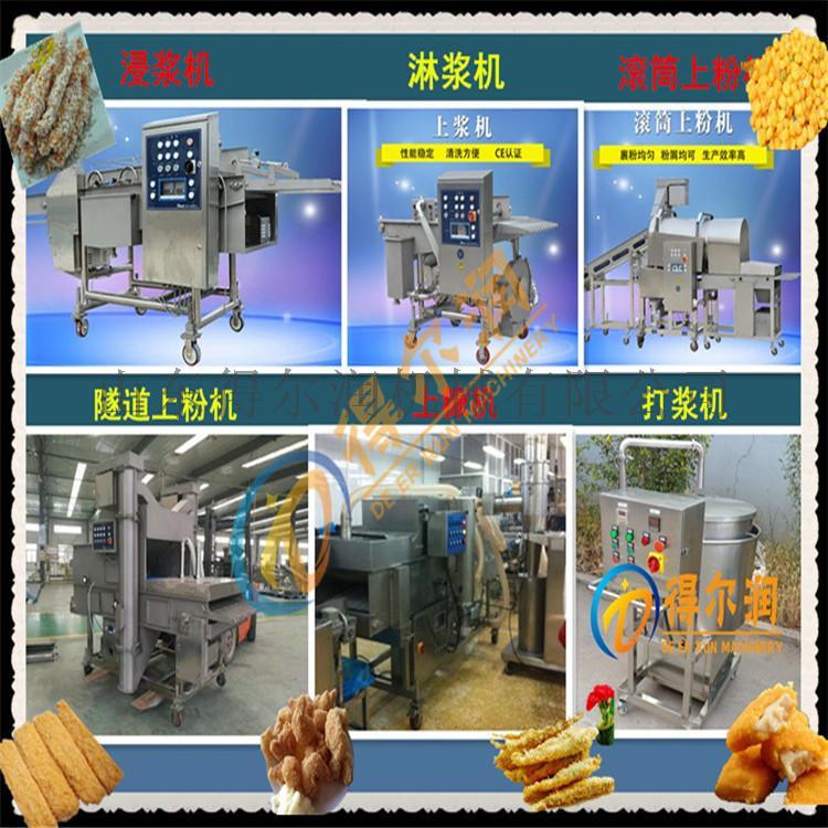 山东 净菜加工生产线 油菜清洗机 连续净菜加工设备62542222