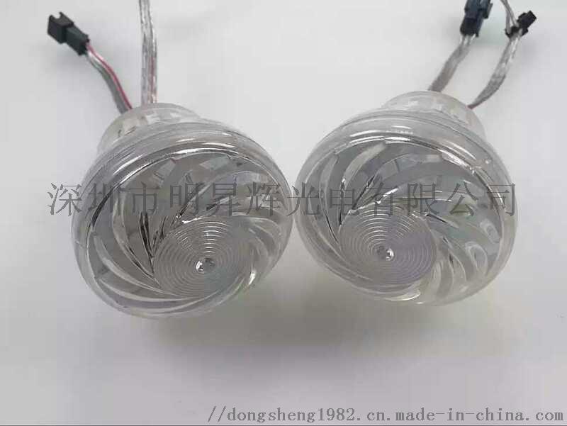 MSH6018ICRGB 高杯遊藝設備燈96112715