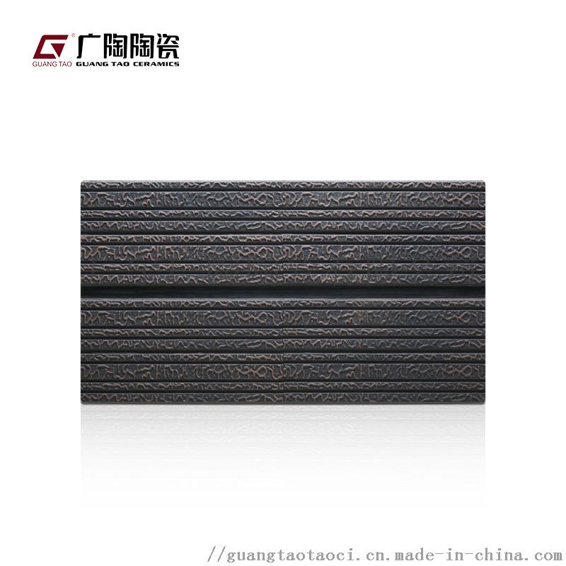 廣陶陶瓷外牆磚廠家丹霞石ALWG19993B88222495