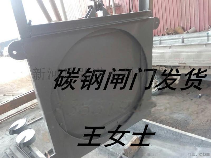 mmexport1494207973807