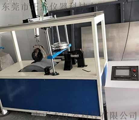 中国制造 滑板车动态3.jpg