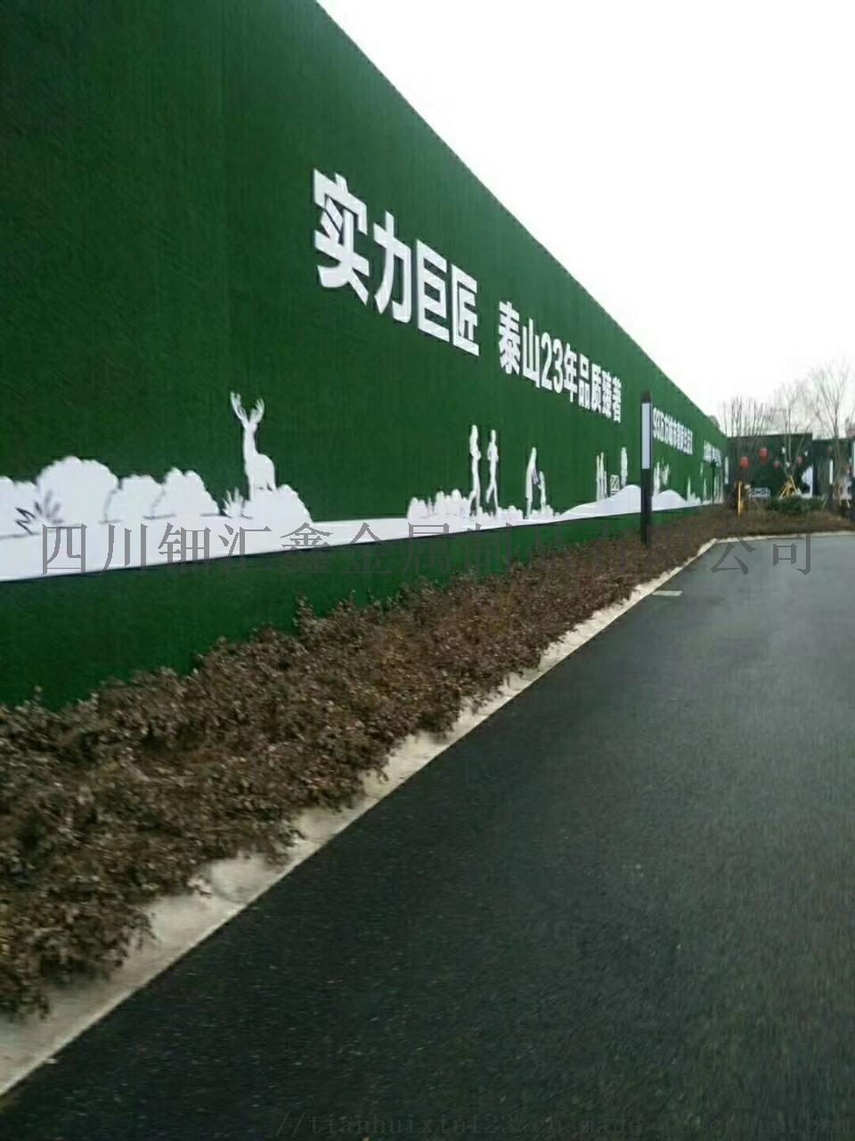 人工草坪模擬草坪圍擋學校足球場人造草坪鋪設58722522