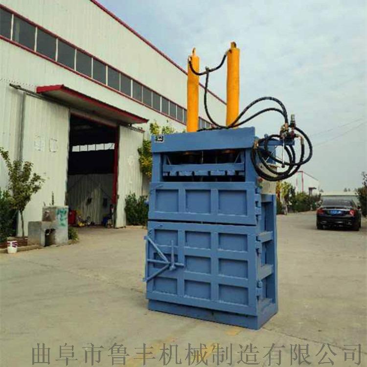 章丘農藥瓶立式液壓打包機工作原理70539772