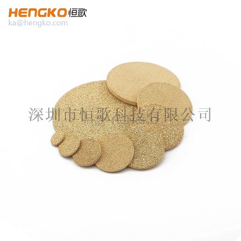 恆歌生產製造銅燒結濾芯孔隙均勻耐腐蝕794396515
