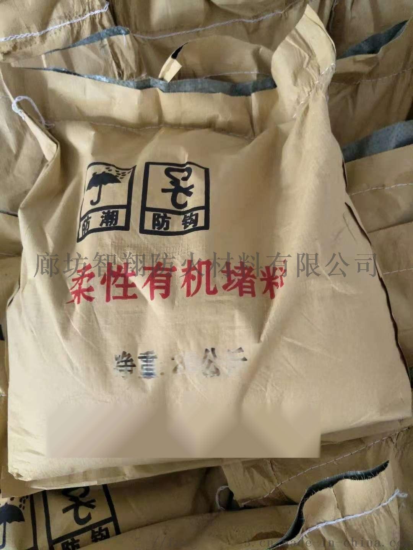 河南濮阳防火封堵防火泥报价778995832