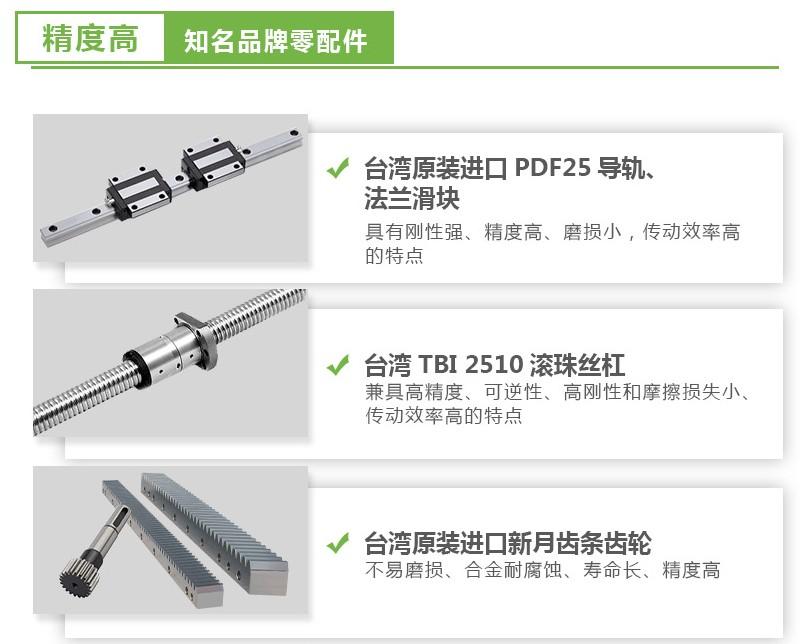 济南四工序木工开料机生厂厂家 橱柜门木工下料机图片93776972