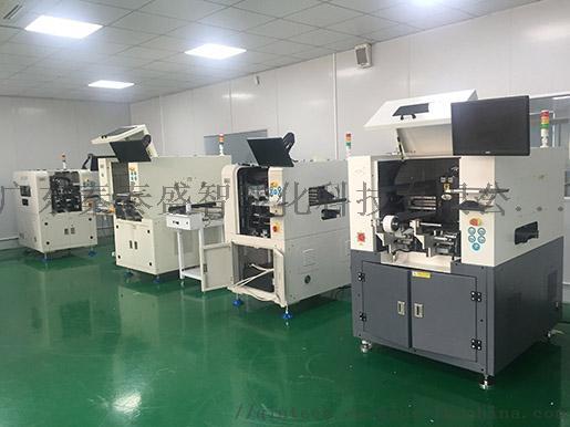 全自動貼背膠機 PCB高速高精度貼標機83885685