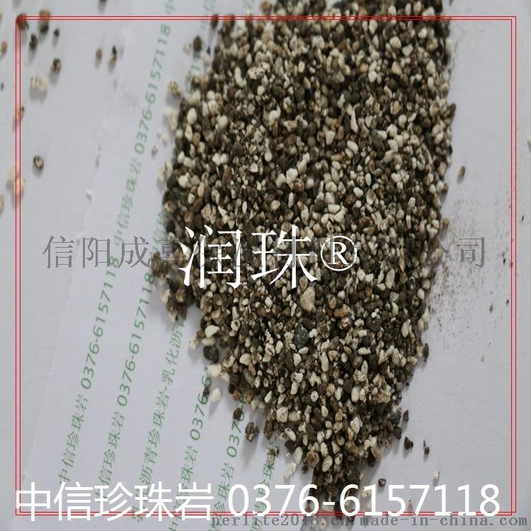 乳化瀝青膨脹珍珠岩保溫材料高粘度749606252