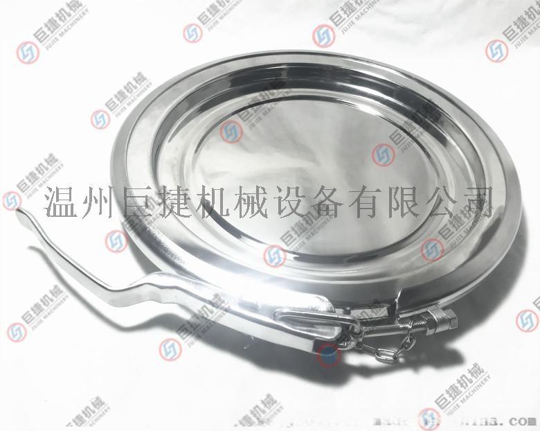 DN300卡箍人孔 卫生级人孔 不锈钢人孔 转运桶人孔 常压人孔755075195
