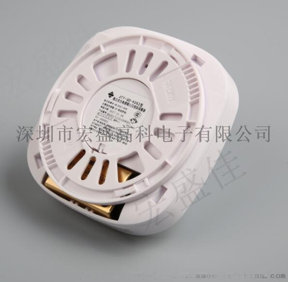 JTY-GD-H363独立感烟探测器4