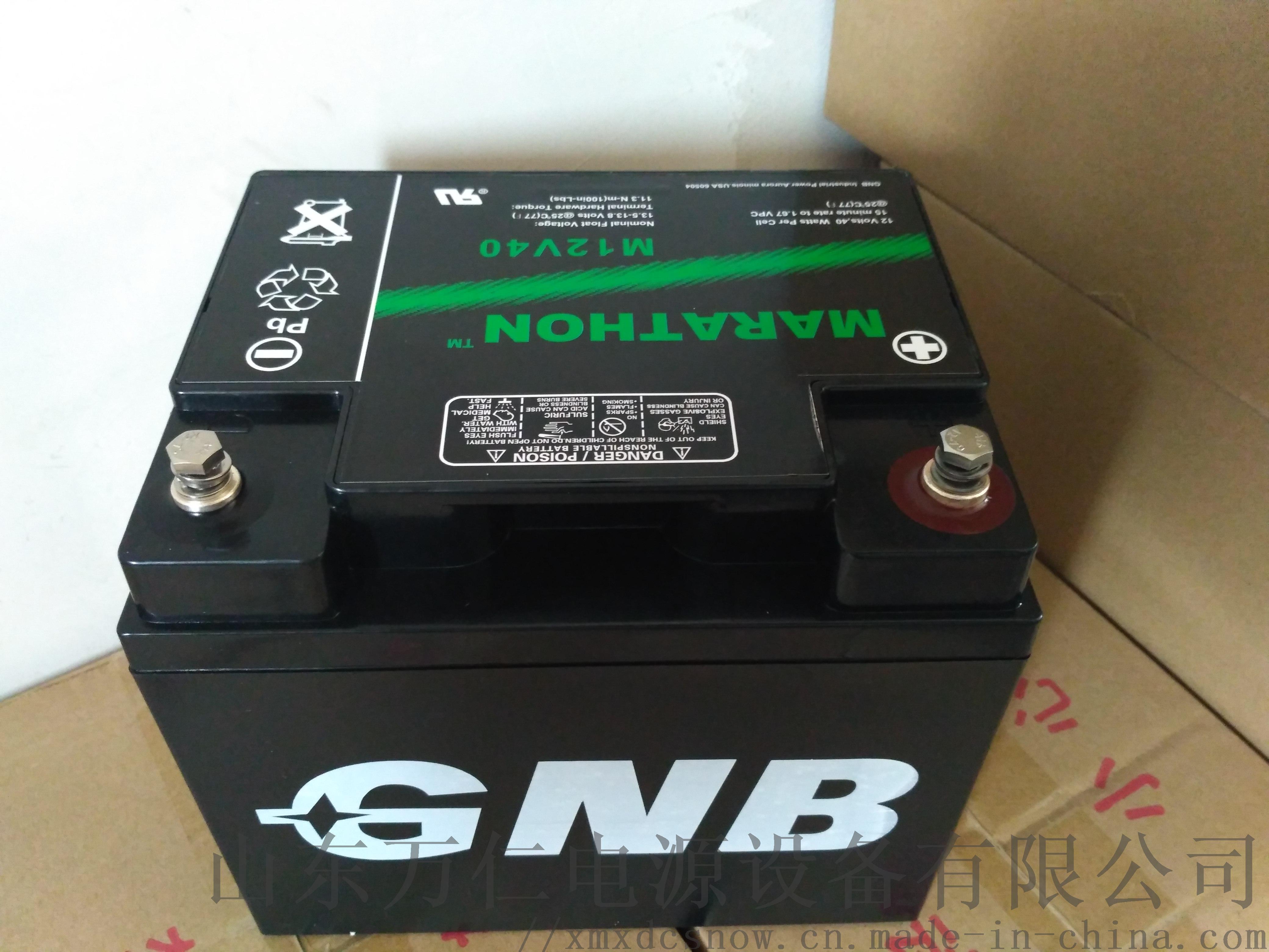 GNB蓄电池marathon进口12v6v771895262