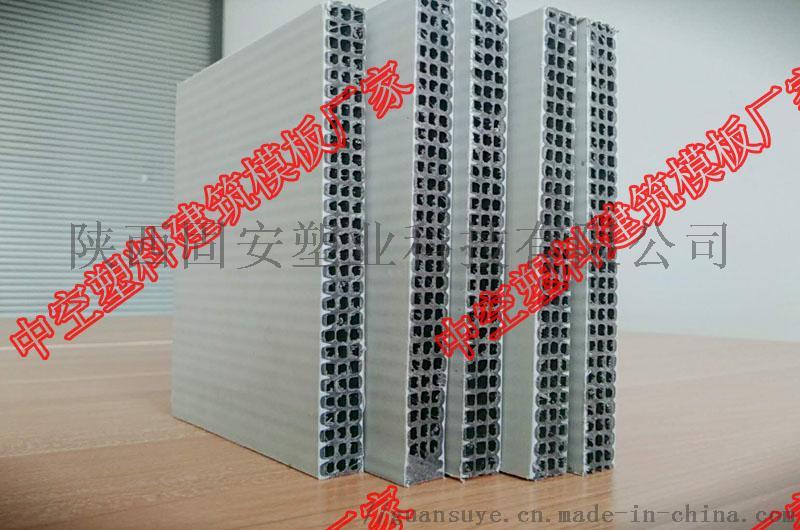 金昌中空塑料建筑模板供应厂家_固安科技生产商791141092