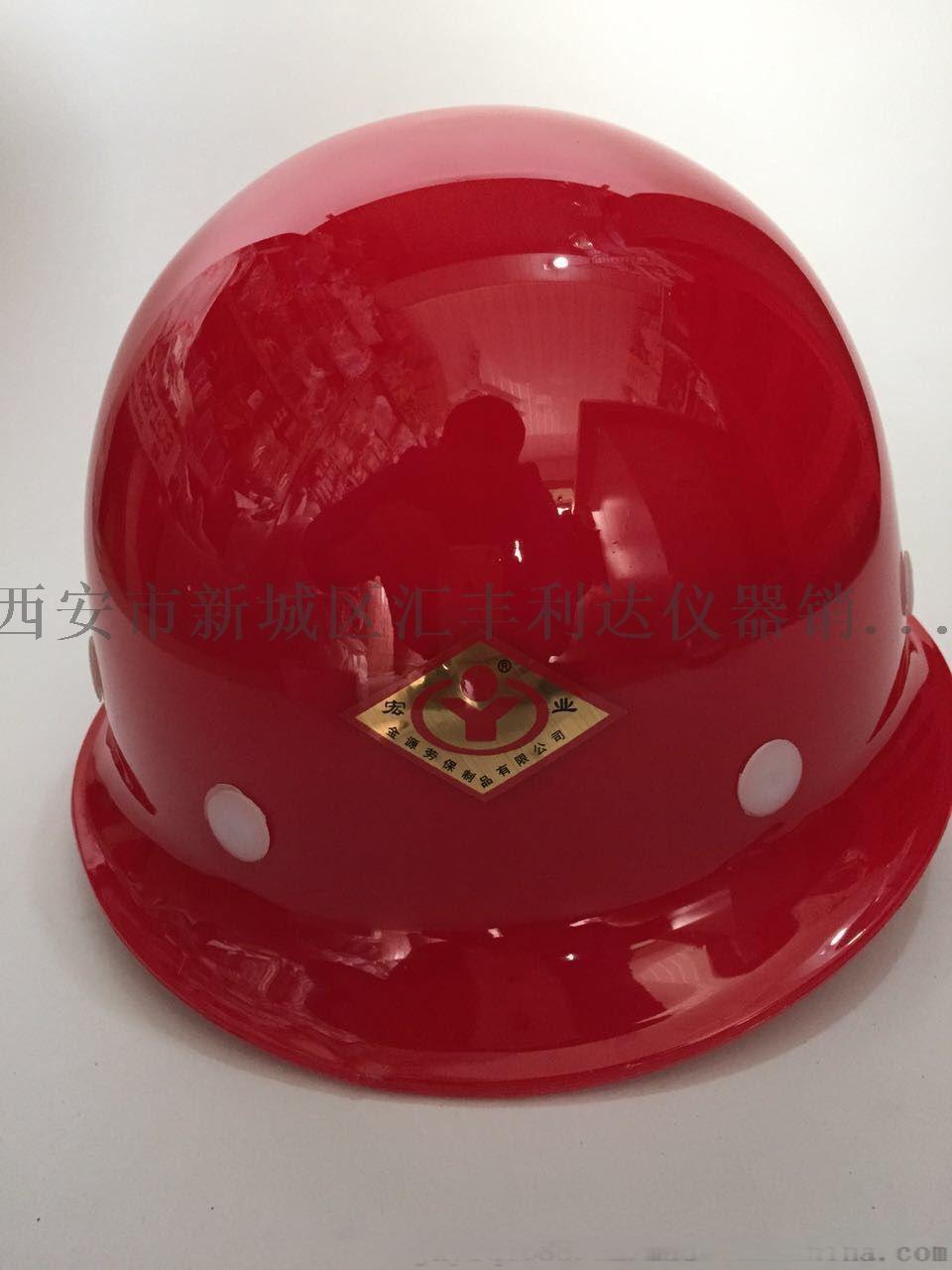 西安安全帽哪余有賣安全帽1377248929295210495