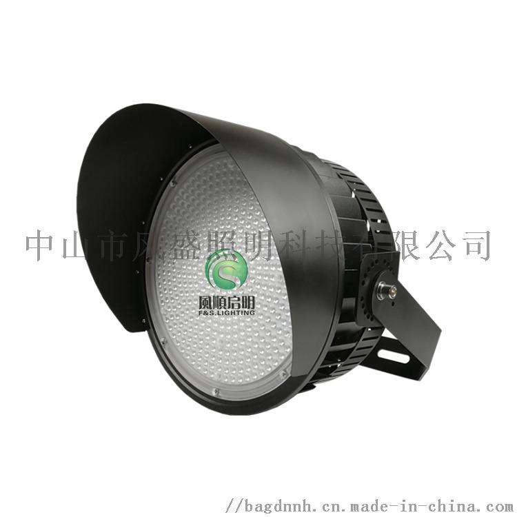 体育馆专用LED灯 室内球馆怎么用灯813993295