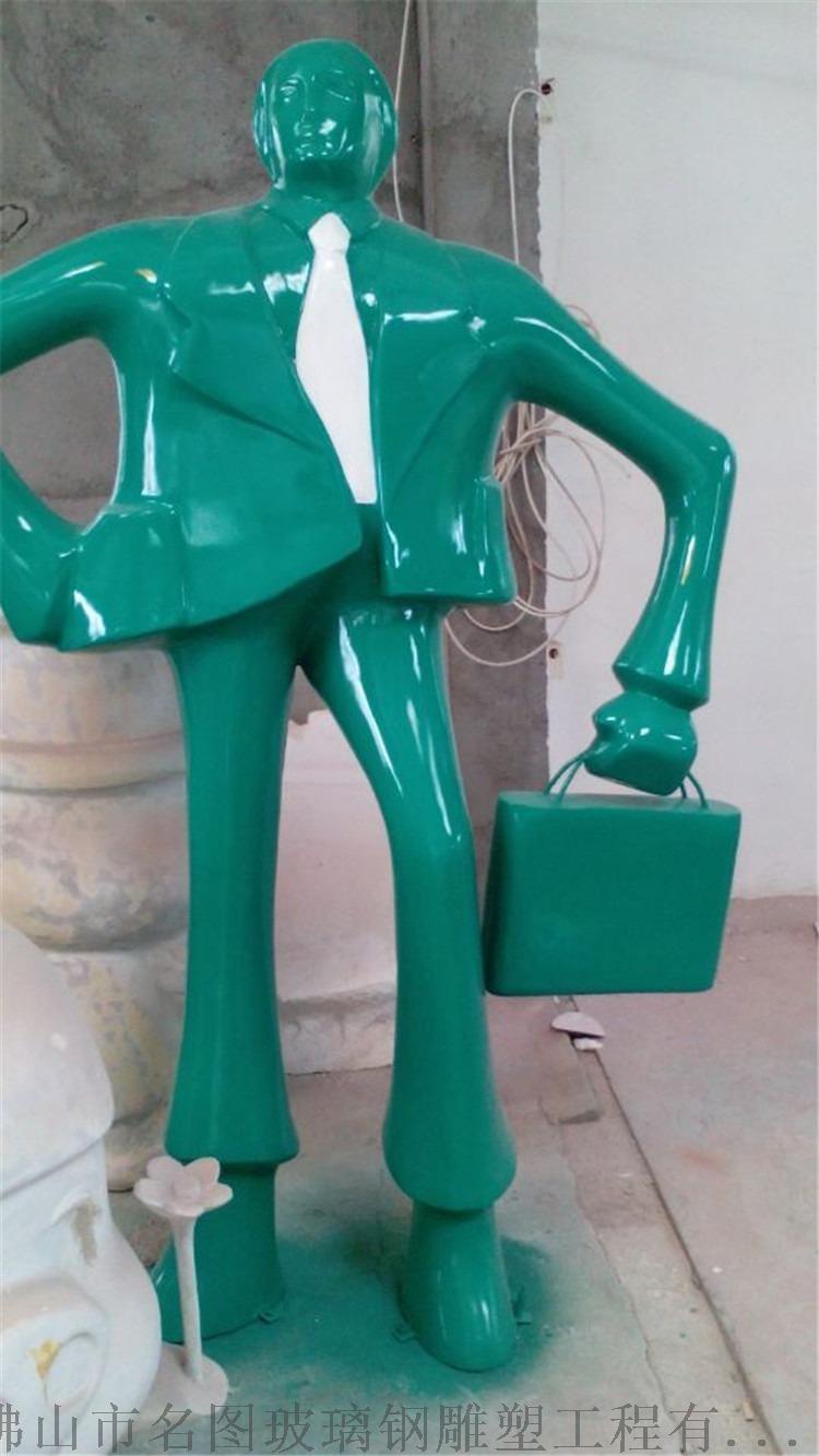 抽象人物雕塑 玻璃钢人物雕塑 佛山人物雕塑厂家822708865