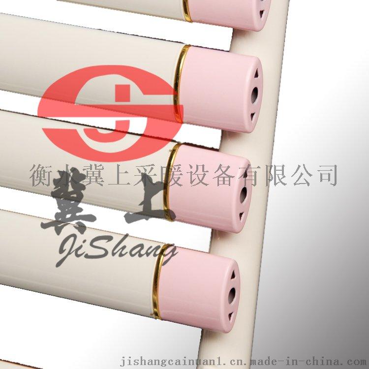 冀上厂家直销暖气片 卫生间浴室暖气片 铜背篓42097232