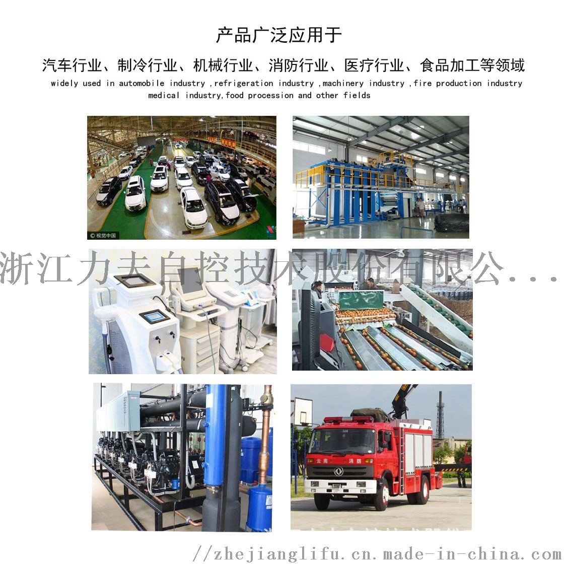 真空泵壓力開關 美容泵高低負壓開關 LF0897177765