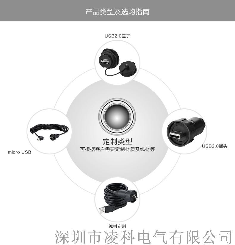 YU-USB_10.jpg