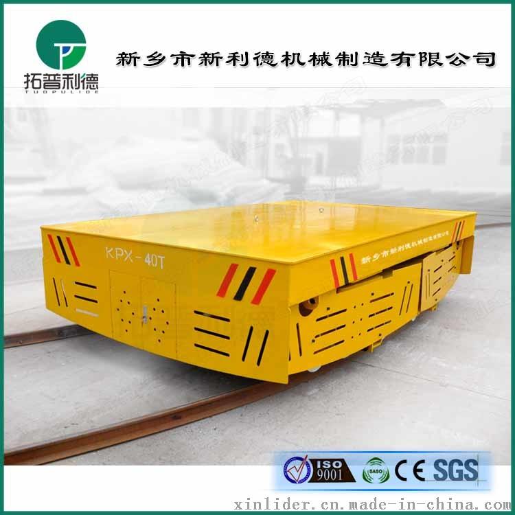 KPX-40T (5)