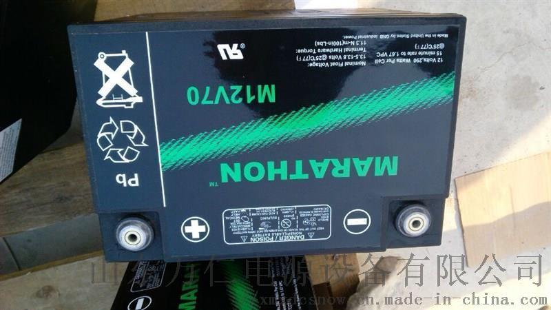GNB蓄电池marathon进口12v6v771895232