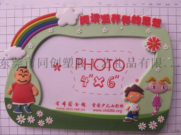 20111013087.jpg