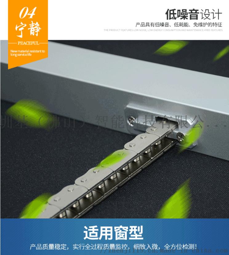 北京通州排烟窗开窗器厂家销售863251775
