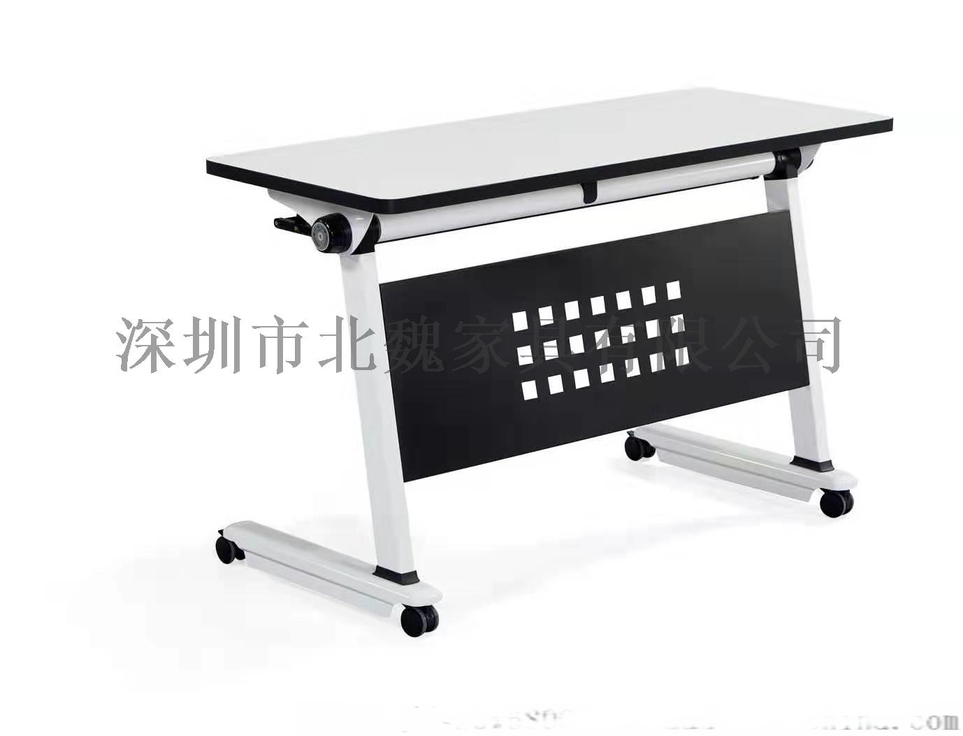 培训班折叠桌椅-员工折叠培训桌椅-可移动培训桌椅123205355