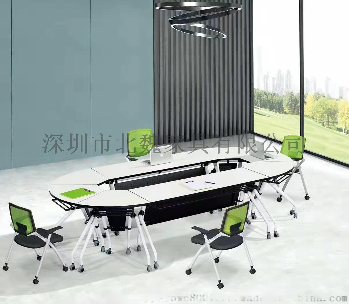 现代折叠培训桌椅-培训班折叠桌椅-可移动拼接桌椅123031675