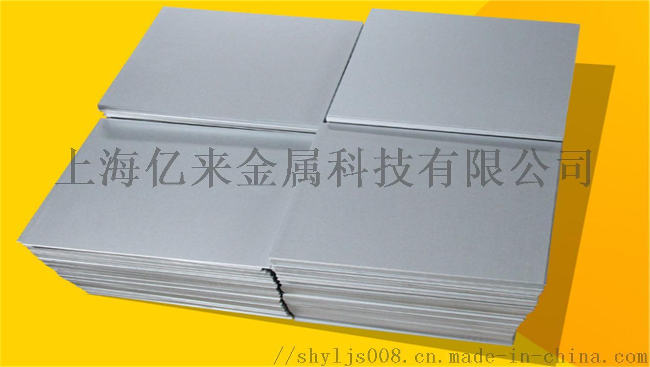 产品图片66.jpg